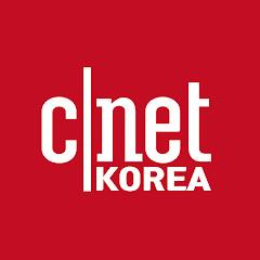 유튜버 CNET Korea의 유튜브 채널