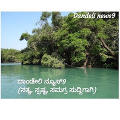 Dandeli news9