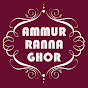 Ammur Ranna Ghor