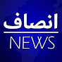 Insaf News