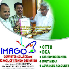 Imago Advanced Studies