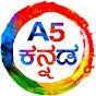 A5 Kannada