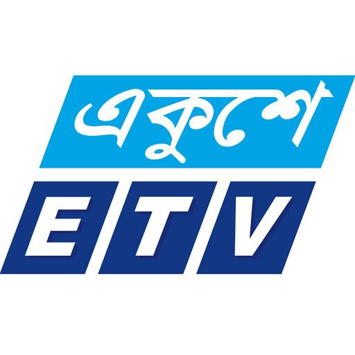 Ekushey Televison Live Watch Online