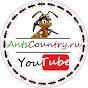 AntsCountry