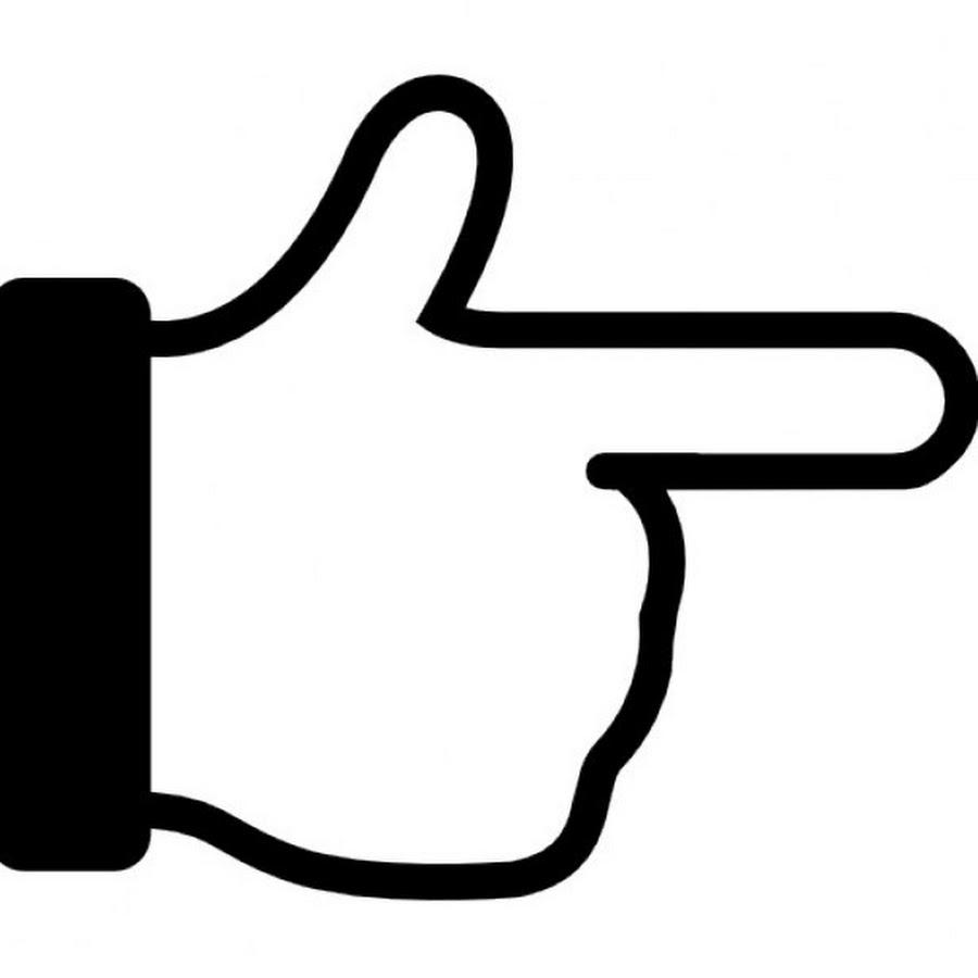 повреждения картинка палец указатель которых нужно