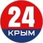 Крым 24