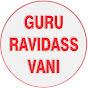 guru ravidass vani