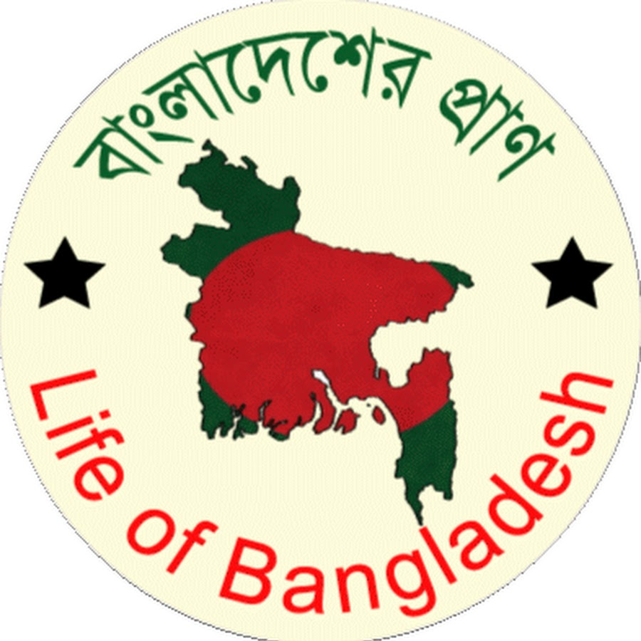 Life of Bangladesh