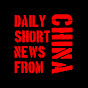 Daily Short News From China