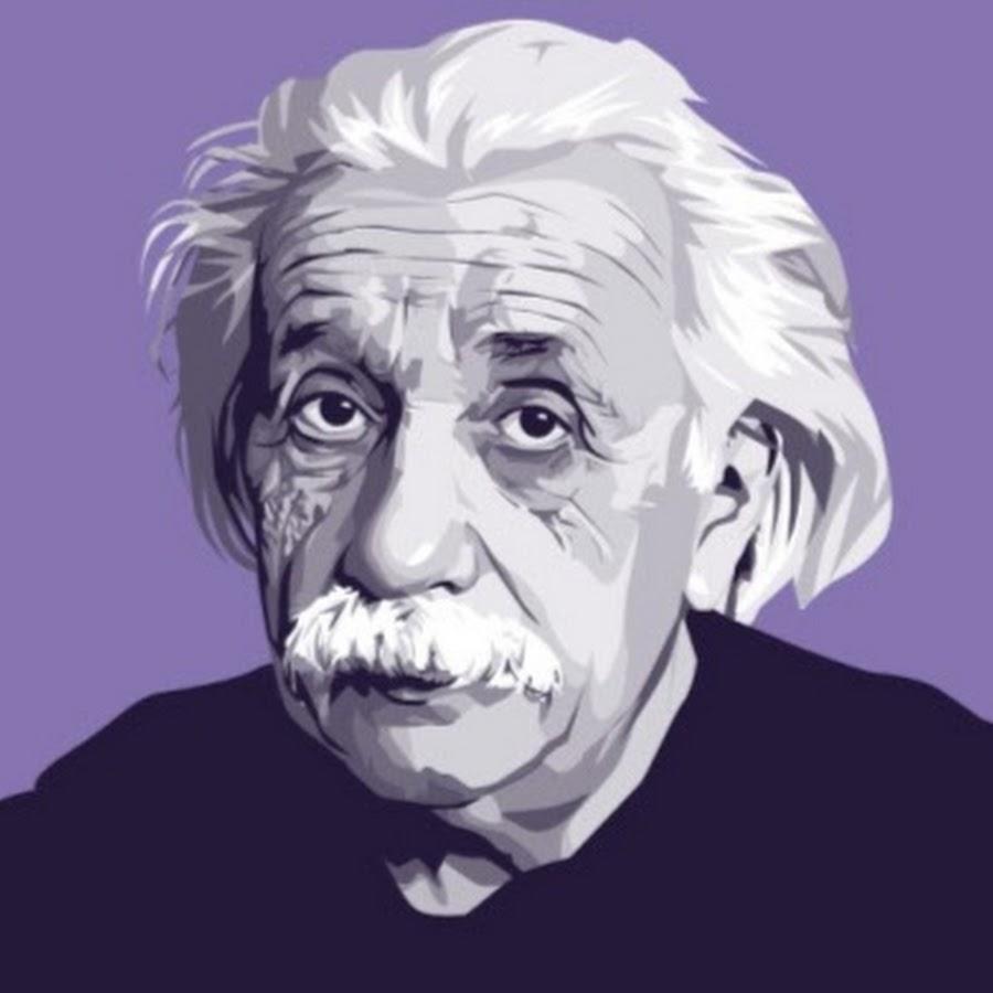 смешные картинки с энштейнами открытки эйфелевой башней