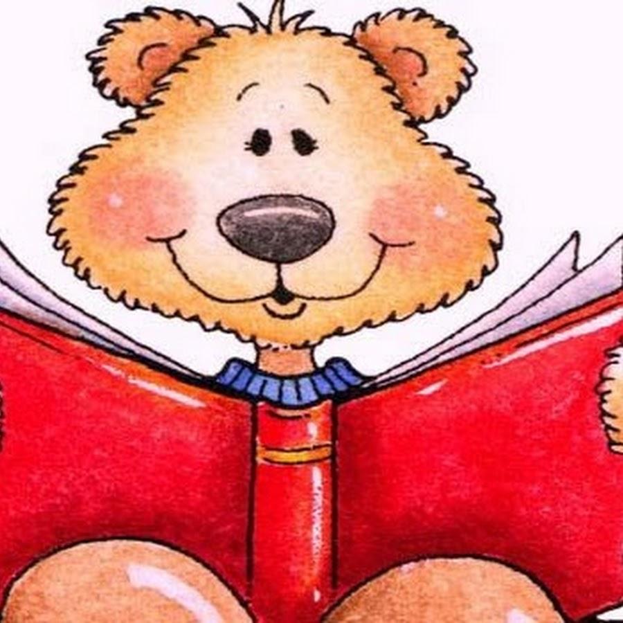 картинка медвежонок с книгой день выдался
