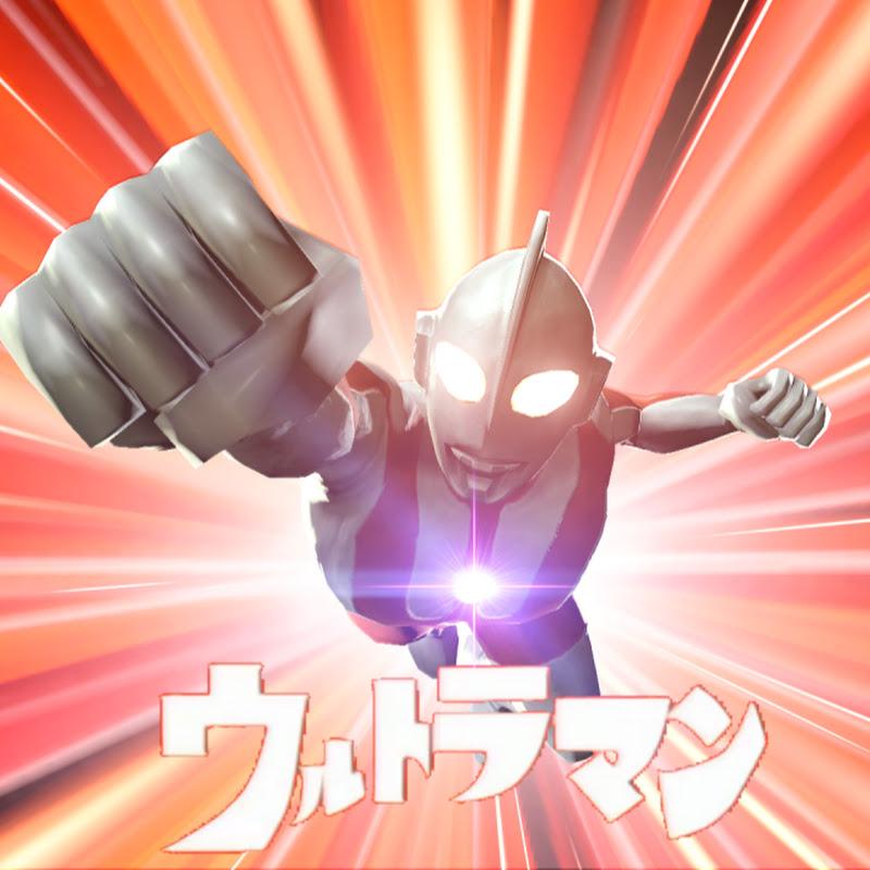 Ultraman. Ultimo