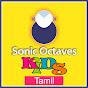 Sonic Octaves Kids Tamil