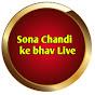 Sone Chandi Ke Bhav Live