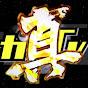 パチンコ・パチスロ日本代表ch
