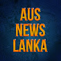 Aus News Lanka