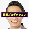 カミナリたくみの【石田プロダクション】 YouTube