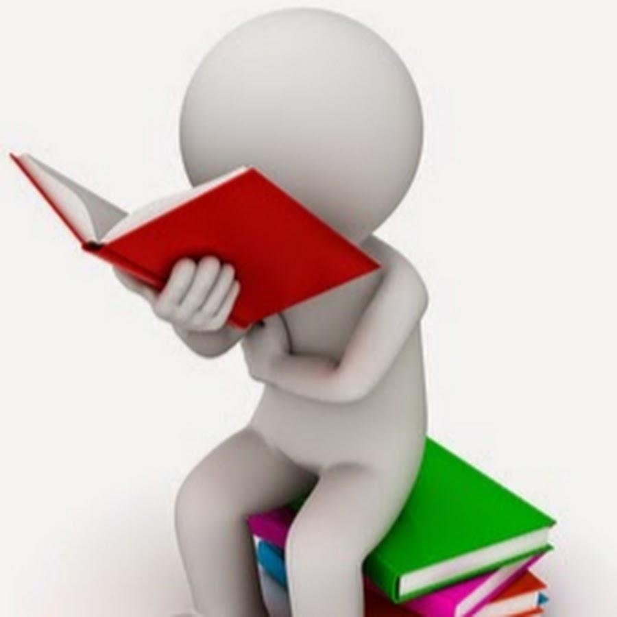 Картинки человечки с книгами