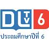 DLTV6 Channel