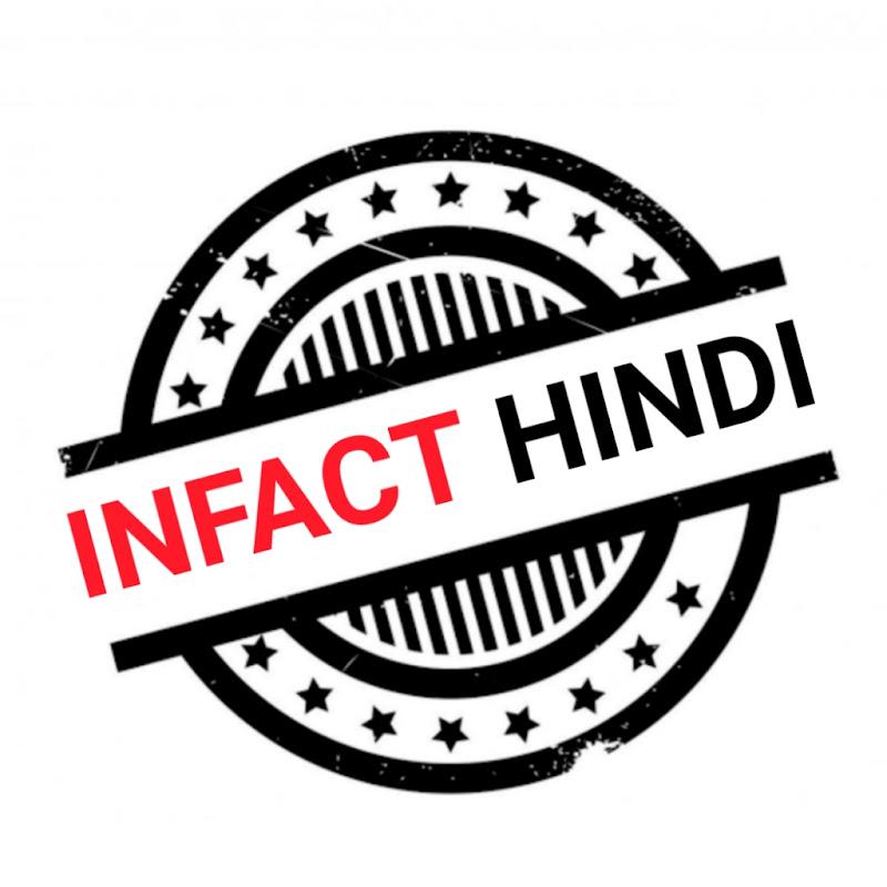 InFact हिन्दी