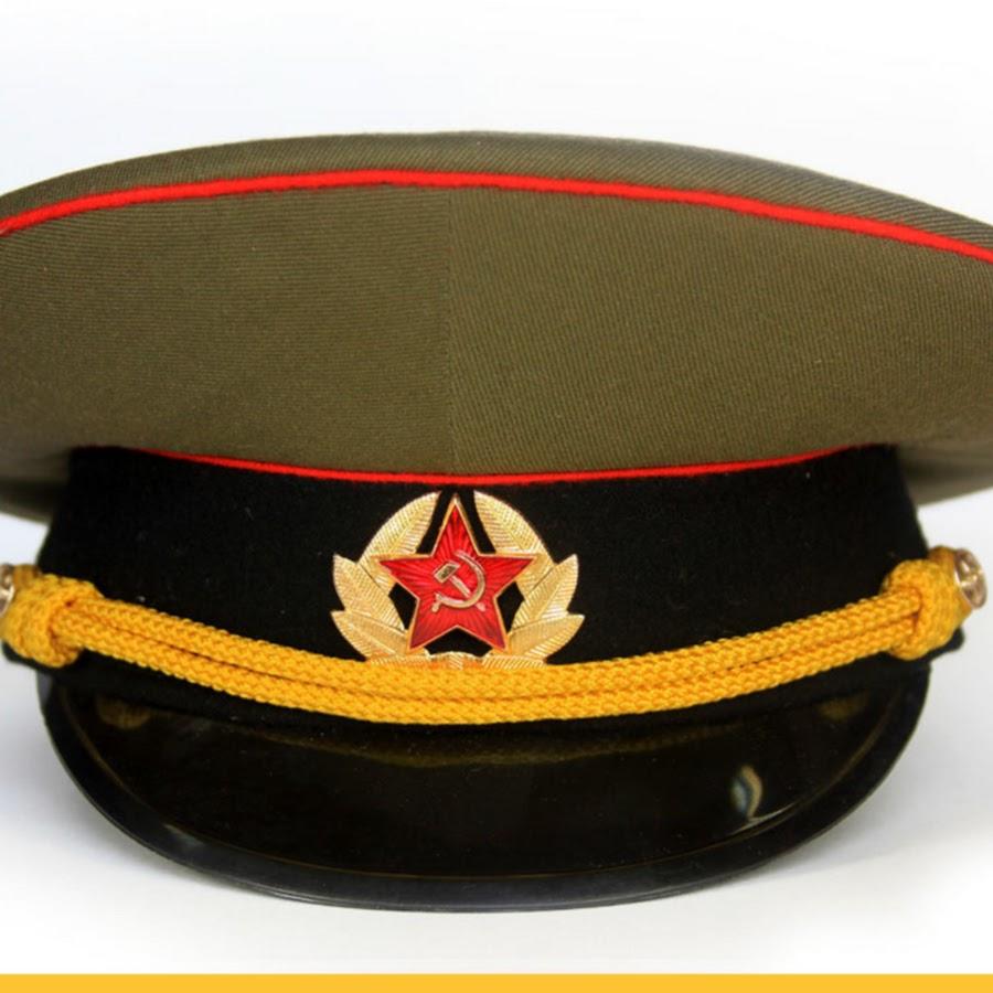 Атрибутика российской армии