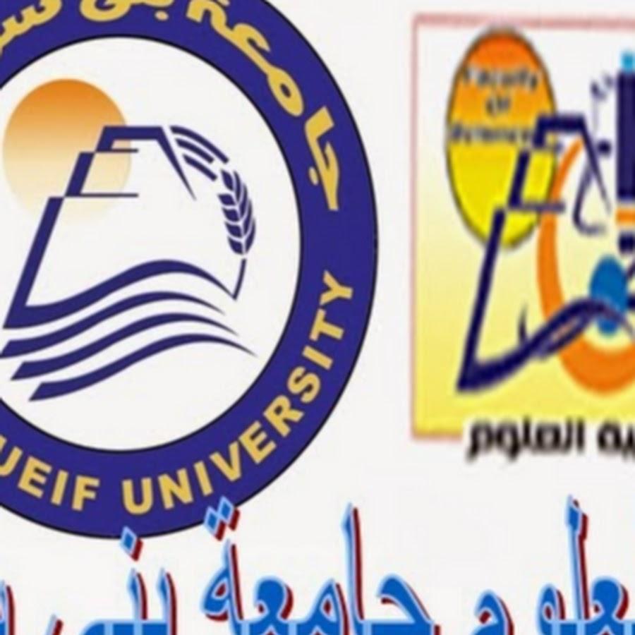 شعار جامعة بني سويف Kaiza Today