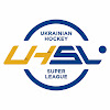 UHL - Ukrainian Hockey League