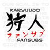 狩人ファンサブKaryuudo Fansubs