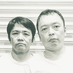 中川家チャンネル