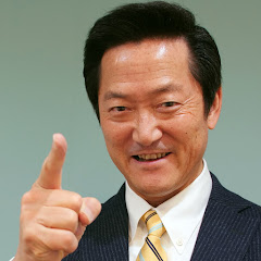 朝刊!原田先生