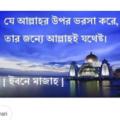 Tarikul Islam 9932