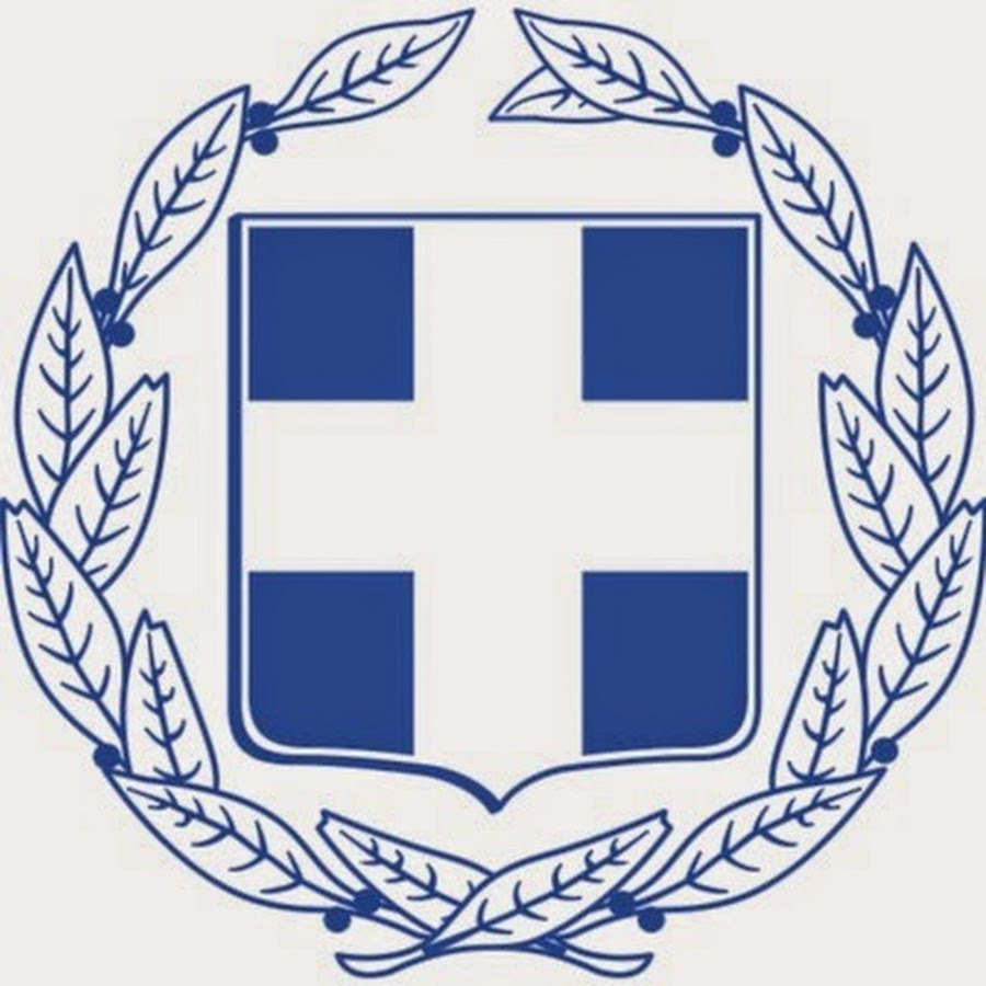Герб греции картинки с названиями