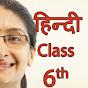 Hindi Class 6th