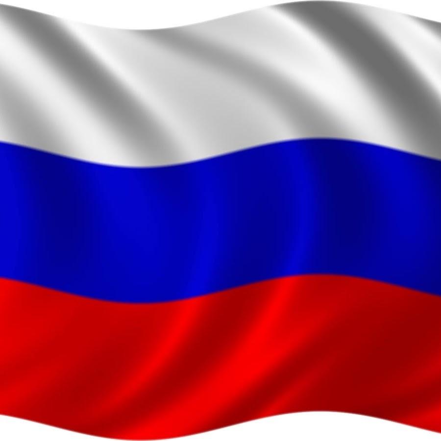 я люблю россию картинки гиф выполненный ландшафтный проект