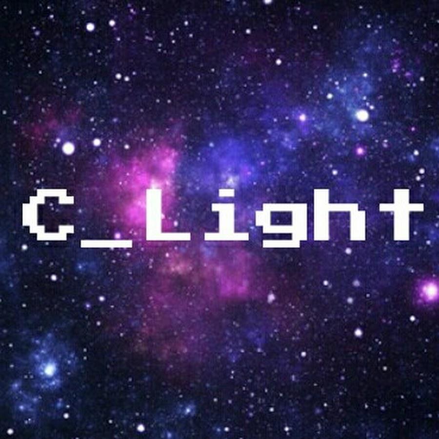C Lighter