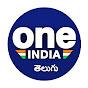 Oneindia Telugu