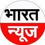 Bharat News