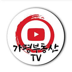 가평 부동산 TV