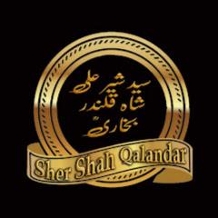 Sher Ali Shah Qalandar