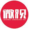 Micromedia communication意大利微视传媒