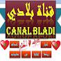 قناة بلادي Canal BLADI