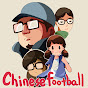 ChineseFootball Official Channel