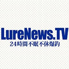 LureNews.TV