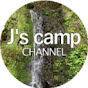J's Camp Channel