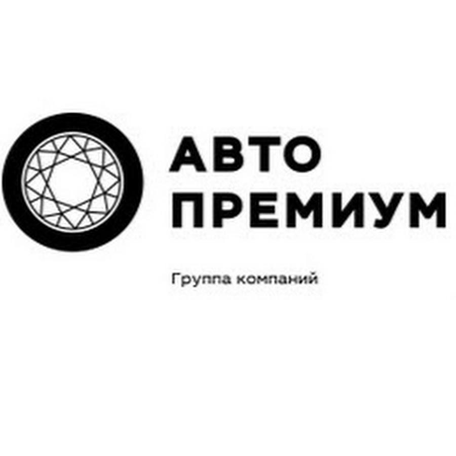 Группа компаний премиум сайты медицинская компания идк в самаре официальный сайт