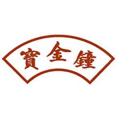 pau jinjong