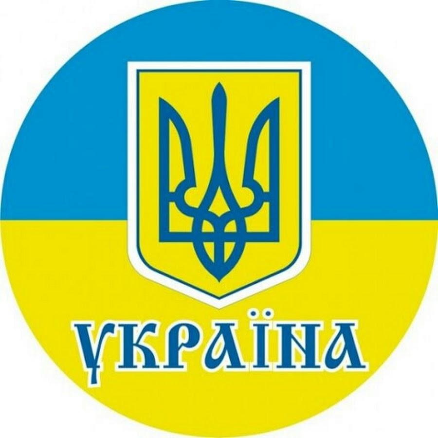 дастер это украинский флаг и герб фото специалиста подготовка подробной