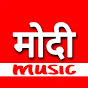 The Indian Monarch Music