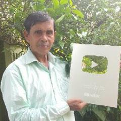 Farming adviser Anath Halder
