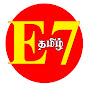 E7 Tamil